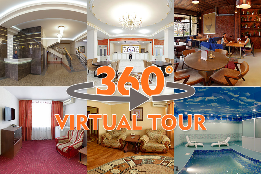 Hotel Central Virtual Tour